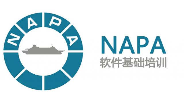 NAPA软件基础培训