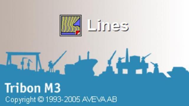 Tribon M3 线型光顺教程